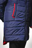 Женская куртка батал на холлофайбере Даша , фото 5