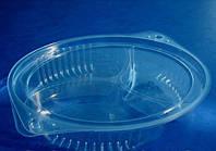 Одноразовая Пластиковая Упаковка для пищевых продуктов ПС-481 + крышка ПС-48 (3 деления) 500мл