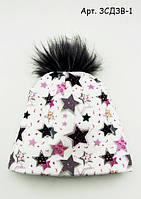 Детская зимняя шапка с 3D картинкой Звездочки арт.ХДЗВ-1