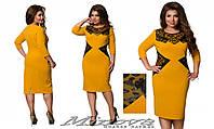 Платье  женское.Ткань креп-трикотаж, украшено эко-кожей и сеткой №1203-горчица