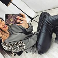 Свитшот женский с леопардовыми вставками