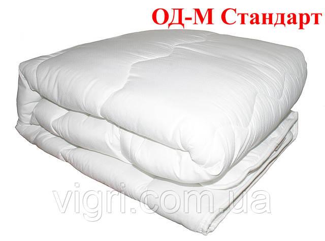 Одеяло силиконовое стеганное полуторное 140 х 205  ВИЛЮТА «VILUTA» ОД-М Стандарт