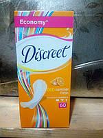 Ежедневные гигиенические прокладки Discreet Summer Fresh 60 шт