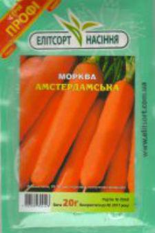 Семена моркови Амстердамская  10 г