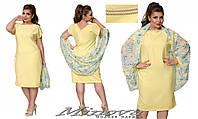 Платье женское.Ткань креп-костюмка, накидка из шифона №945-желтый