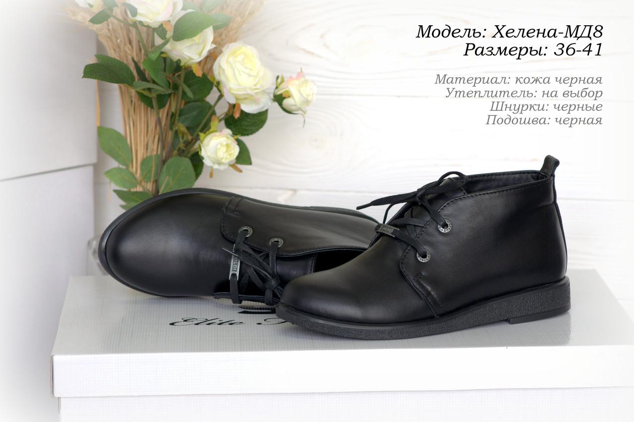 Комфортная женская обувь