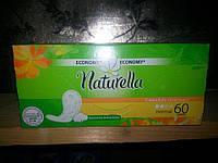 Ежедневные гигиенические прокладки Naturella Normal 60 шт