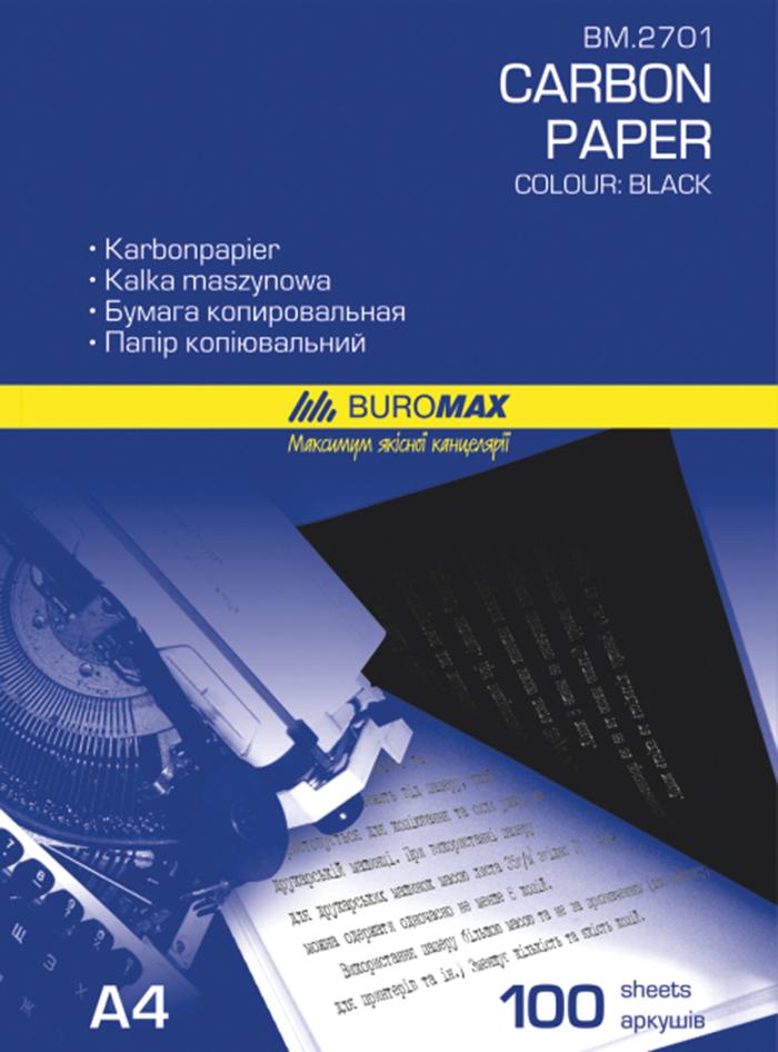 Папір копіювальний А4 BUROMAX (100 аркушів) чорна