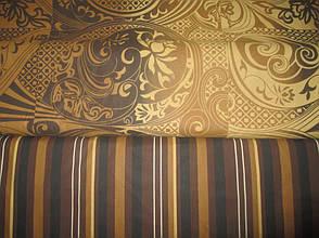Двуспальный евро комплект постельного белья (поплин) Арабика, фото 2