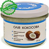 Кокосовое масло холодного отжима нерафинированное, 235 мл