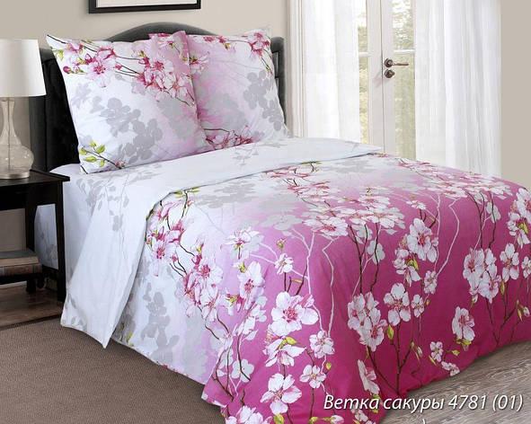 Двуспальный евро комплект постельного белья Ветка сакуры, фото 2