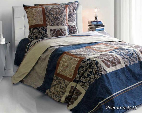 Двуспальный евро комплект постельного белья Иветта, фото 2