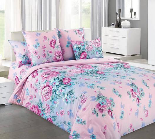 Двуспальный евро комплект постельного белья Карамель, фото 2