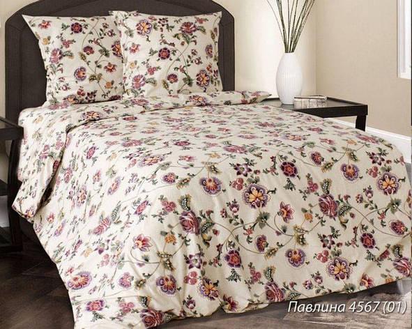 Двуспальный евро комплект постельного белья Павлина, фото 2