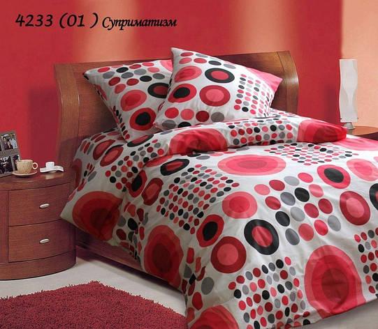 Двуспальный евро комплект постельного белья Супрематизм, фото 2