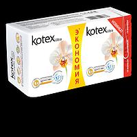 Прокладки Kotex Ultra Soft Normal 4 капли 20 шт.