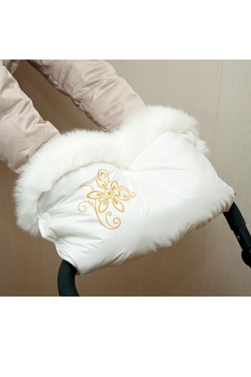 Муфта теплая для коляски с опушкой белая с золотым принтом