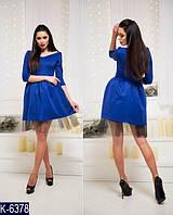 Платье K-6376