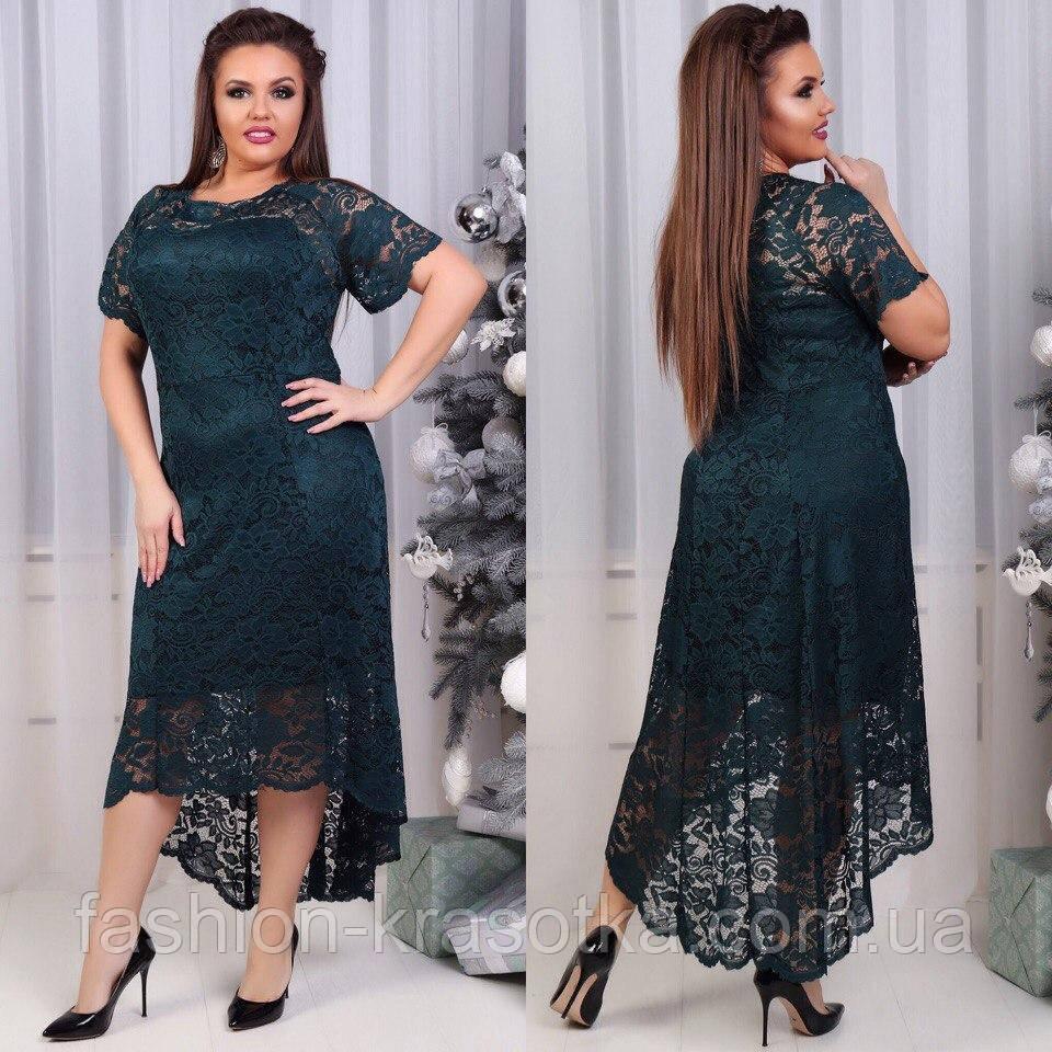 Женское  вечернее удлиненное платье,размеры:50,52,54,56,58.