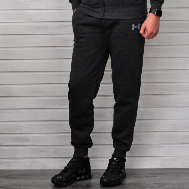 Спортивные штаны Under Armour теплые мужские (серые), ТОП-реплика
