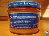 Паштет из розового тунца Atun Hacendado, 125 гр., фото 3
