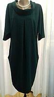 Платье женское стильное широкого покроя изумрудное и терракоттовое