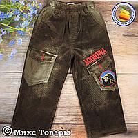 Коричневые вельветовые брюки с флисом для мальчика Размеры: 3,4,5,6 лет (5829)