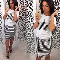 4640fd5a457 Спортивная юбка в полоску Ingrid (код 071)