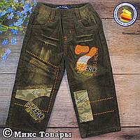 Вельветовые брюки с флисом для мальчика Размеры: 2,3,4,5 лет (5830)