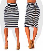 Женская юбка в полоску ( 086)