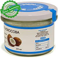 Кокосовое масло нерафинированное сыродавленное, 545 мл, фото 1