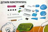 """Академия маленьких испытателей """"Электрический вентилятор"""" (ES80140R), фото 2"""