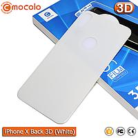 Защитное стекло на заднюю панель Mocolo iPhone X (White) 3D
