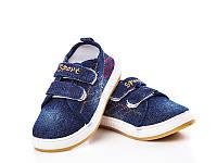 Спортивная обувь. Детские кеды оптом A2612-1 (12пар, 25-30)