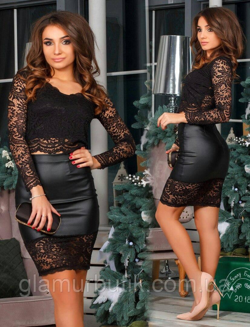 282becb2d52 Выходной вечерний нарядный костюм кожаная юбка гипюровый топ 42 44 ...