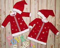 6257acd1bcbe982 Детский новогодний костюм платье велюровое для девочки с колпачком.