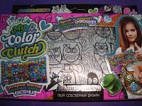 Расписной клатч-пенал Danko Toys My color clutch