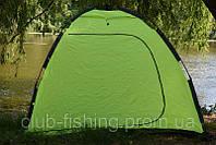 Палаткa-зонт для зимней рыбалки Siweida 2м х 2,3м х 1,75м салатовая, фото 1