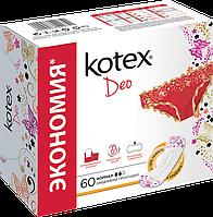 Прокладки ежедневные Kotex Deo Normal 60 шт.