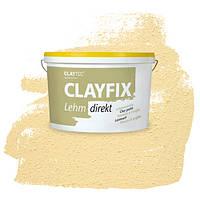 Декоративна глиняна фарба - штукатурка CLAYFIX 3 жовта, 10 кг