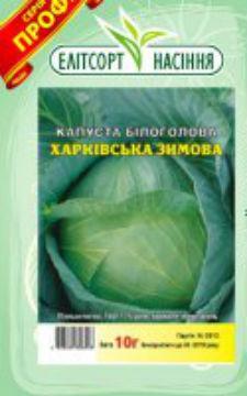 Купить семена Харьковская зимняя 10 г