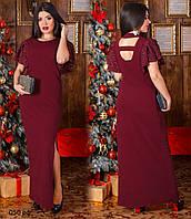 Женское вечернее платье больших размеров 050 РФ