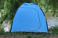 Палаткa-зонт для зимней рыбалки Siweida 2,5м х 2,9м х 1,75м синяя, фото 1