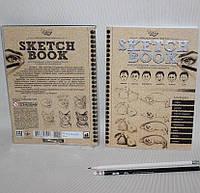 Набор для креативного рисования Скетчбук Sketch Book