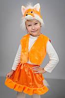 Карнавалный костюм Лиса атлас