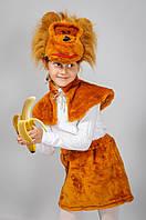 Детский новогодний костюм Обезьяна