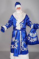 Карнавальный костюм Деда Мороза атлас синий