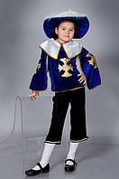 Карнавальный костюм для мальчика Мушкетёр
