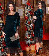 Женское вечернее платье больших размеров 057 РФ