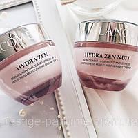Успокаивающий крем-гель для кожи вокруг глаз Lancome Hydra Zen Yeux 15ml